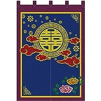 半間のぼり 双喜紋 黄 刺繍 No.42304 (受注生産) [並行輸入品]