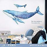 Adhesivo de pared Juego de papel tapiz autoadhesivo Paisaje Vista de la pared Etiqueta de la pared de la habitación-S dream whale_Extra large