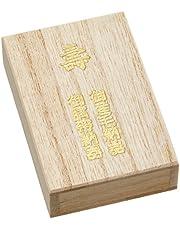犬印本舗 臍帯箱 さいたいばこ (へその緒入れ) 桐素材 角型(東日本) P7912