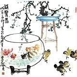 中国の水彩水彩金魚タンク鶏風景油絵キャンバス印刷キャンバス壁アート装飾画像-50x50CMフレームレス