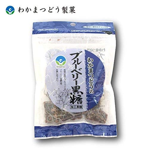 ブルーベリー黒糖 (加工) 60g×6袋 わかまつどう製菓 沖縄土産に最適 香り豊かな黒砂糖です