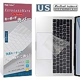 Digi-Tatoo KeyBoardMate 極めて薄く キーボードカバー MacBook Pro 13 15 インチ対応 (US) 英語配列 高い透明感 TPU材质 防水防塵カバー タッチバー(Touch Bar)付き 超薄0.18mm 型番A2159, A1706, A1707, A1989, A1990専用