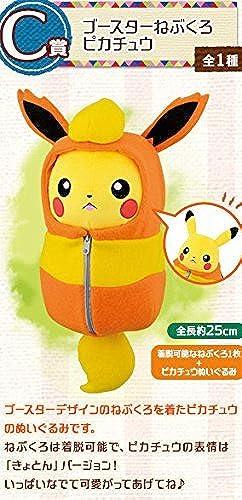a precios asequibles La mayoria de loteria Pikachu dormir coleccioen de bolsos Premio Premio Premio nukunuku ESTILO C saco de dormir de refuerzo Pikachu  Obtén lo ultimo