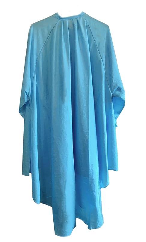 協定ディンカルビル日曜日袖付しわ加工カットクロス/マジックタイプ【大きい椅子対応】 (ブルー)
