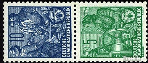 Prophila Collection DDR S5X II, seltenes Wasserzeichen 1955 Fuenfjahresplan (Briefmarken für Sammler)