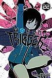 World Trigger, Vol. 22 (English Edition)