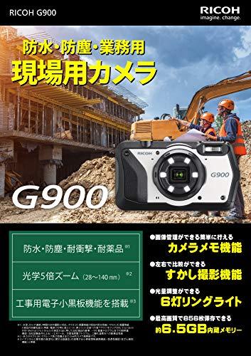 RICOHIMAGING(リコーイメージング)『G900』