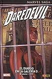 Daredevil. El Diablo en la galería D