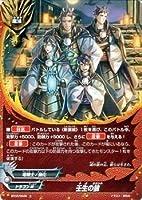 壬生の狼/バディファイト ドドド大冒険/シングルカード