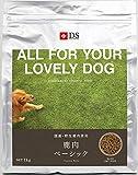 【国産・無添加・全年齢】鹿肉ドッグフード DOGSTANCE 鹿肉ベーシック 1kg (鹿肉 犬用/犬 鹿肉)