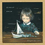 forget me not 【初回生産限定盤】