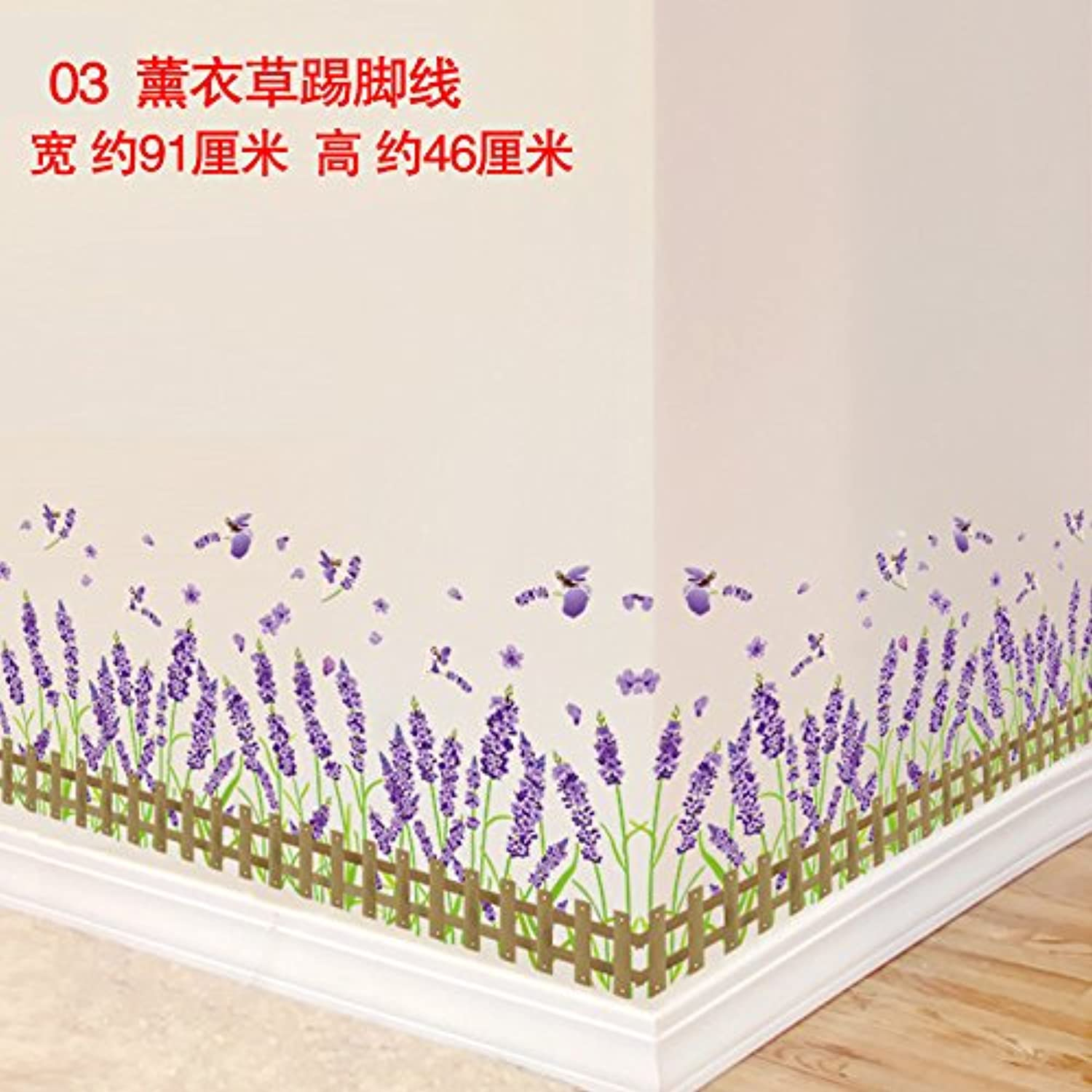 Znzbzt Wall Sticker Art Rooms Living Room Wall Decoration Wallpaper self Adhesive Wall skirting, Lavender