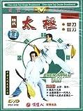 Chen-style Taiji Single Broadsword and Chen-style Taiji Double Broadsword (1 DVD)