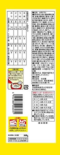 永谷園だし茶漬け8食入×10個