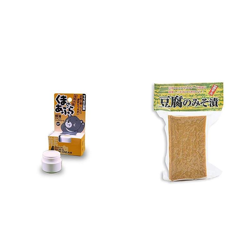 期待して工業用トリップ[2点セット] 信州木曽 くまのあぶら 熊油スキン&リップクリーム(9g)?日本のチーズ 豆腐のみそ漬(1個入)