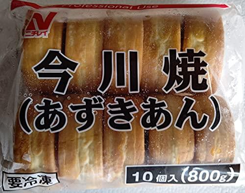 ニチレイ 今川焼 ( あずきあん ) 800g ( 80g×10個 ) 冷凍 業務用