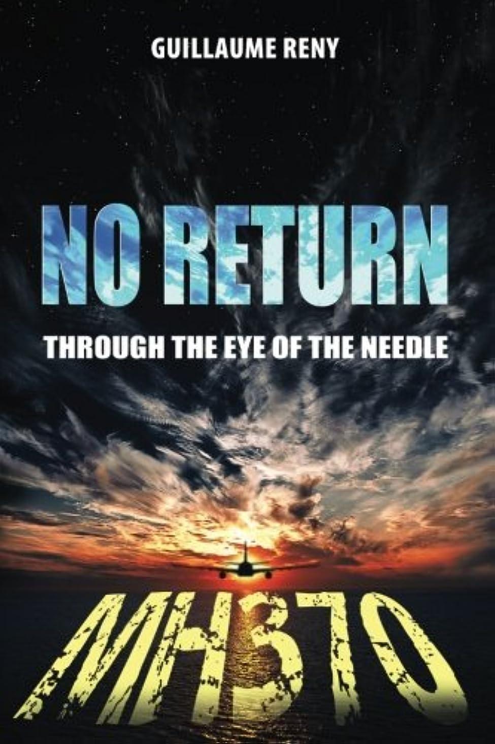 コンテンポラリータイトルディプロマNo Return: Through the Eye of the Needle
