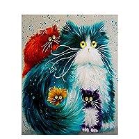 ナンバーキット7ミペイント 16×20インチ DIY 油絵 子供 学生 大人 初心者用 ブラシとアクリル顔料 Four Cats