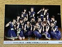 AKB48 公演記念生写真 2016 12/28 小嶋陽菜 松井珠理奈 村山彩希 大森美優