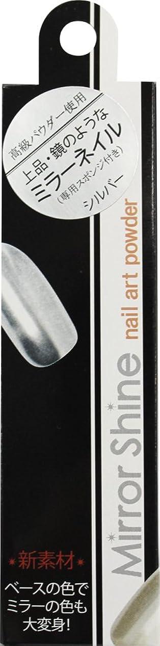 シンプルさチョップ摂氏Mpetit ミラーシャイン D126 シルバー (スポンジチップ付)