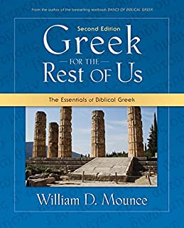 Best mounce greek for the rest of us Reviews