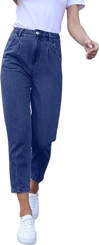 KUNMI Women High Waist Skinny Stretch Boyfriends Straight Jeans Denim Pants S-2XL