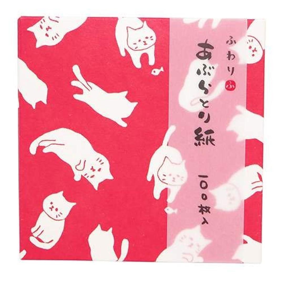 ふわり[あぶらとり紙]/ねこ フロンティア 大人可愛い 日本製 グッズ 通販