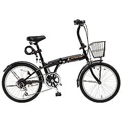 キャプテンスタッグ(CAPTAIN STAG) 20インチ 折りたたみ自転車 Oricle オリクル [ シマノ6段変速 / バッテリーライト/ワイヤー錠/前後泥よけ ] 標準装備 FDB206 マットブラック YG-1087