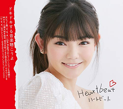 Heartbeat(CD)