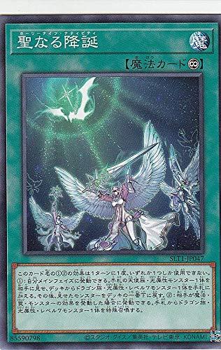 遊戯王 SLT1-JP047 聖なる降誕 (日本語版 ノーマル) - セレクション - SELECTION 10