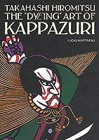 """TAKAHASHI HIROMITSU THE """"DYEING"""" ART OF KAPPAZURI 髙橋宏光 合羽摺~「かすみゆく」芸術"""