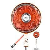 Ventilador Eléctrico De La Estufa A La Parrilla De 18 Pulgadas Ahorro De Energía En El Hogar, Calefacción Eléctrica, Calentador Eléctrico De Piso Caliente Cabezal De Elevación 2 Ajuste De Engranaje 60