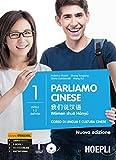 Parliamo cinese. Corso di lingua e cultura cinese. Nuova ediz.: 1