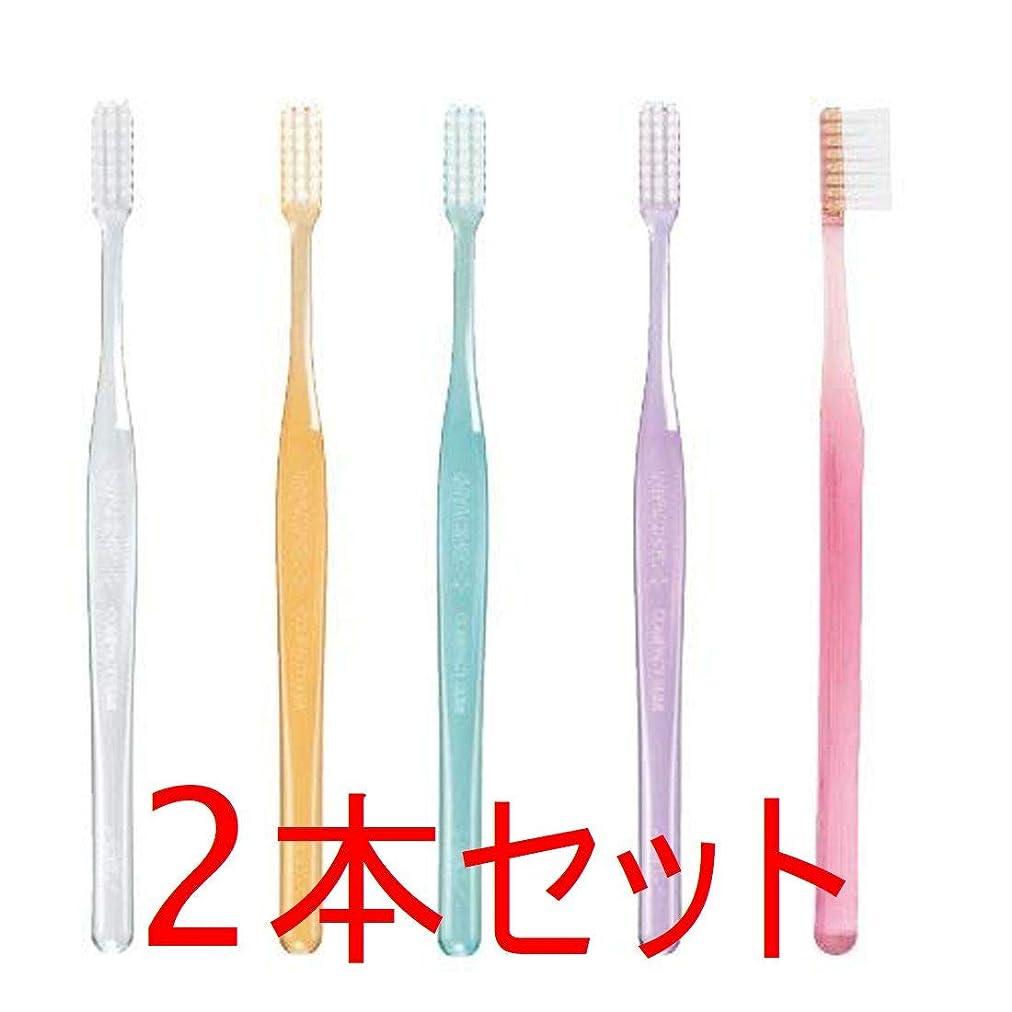 はねかけるヨーロッパ本当にGC プロスペック 歯ブラシ プラス コンパクトスリム 2本 クリアー色 (M(ふつう), おまかせ)