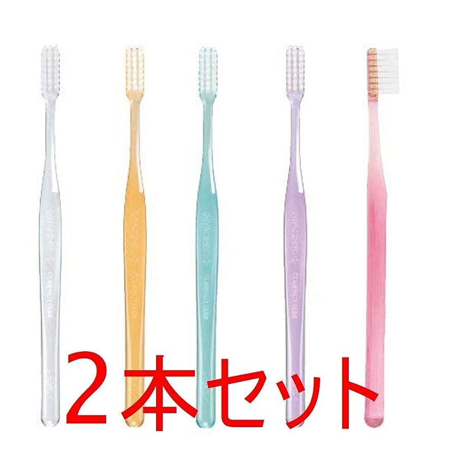 ゲーム増幅雪GC プロスペック 歯ブラシ プラス コンパクトスリム 2本 クリアー色 (M(ふつう), おまかせ)