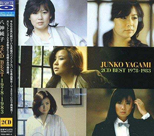 八神純子 2CD BEST 1978~1983