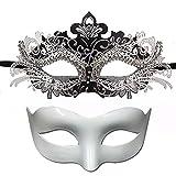 kungfu Mall 2 Piezas Mascarada de Pareja Máscara de Filigra
