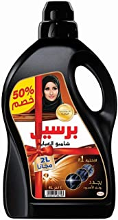 Persil Oud Black Wash, 4 L, Pack of 1