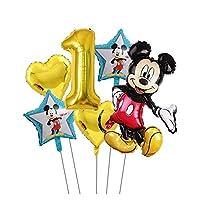 バルーンボ 1風船の誕生日パーティーの装飾を設定します (Farbe : 1pcs balloonD)