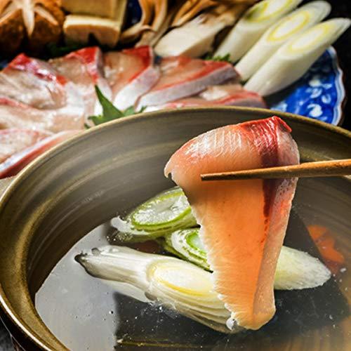 築地魚群 [豊洲市場海鮮鍋セット]ぶりしゃぶしゃぶセット 冷凍便