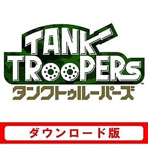 TANK TROOPERS (タンクトゥルーパーズ) オンラインコード版