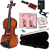 Hallstatt ハルシュタット ヴァイオリン V-12 4/4サイズバイオリン サクラ楽器オリジナル 初心者入門チューナーセット