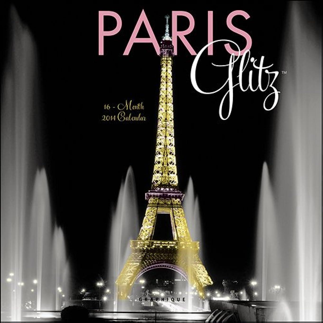 剥離検索賛美歌Paris Glitz 2014 Calendar