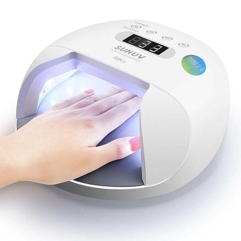 ループエキスログ速乾性ネイル光線療法ライト - LEDポータブルネイルライト  48Wハイパワー/クイックドライ/スマートインダクション/ラージスペース(ホワイト)