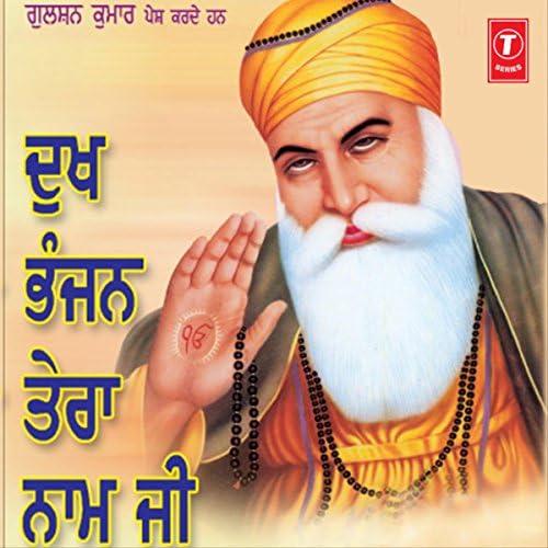 Bhai Bhupinder Singh Ji