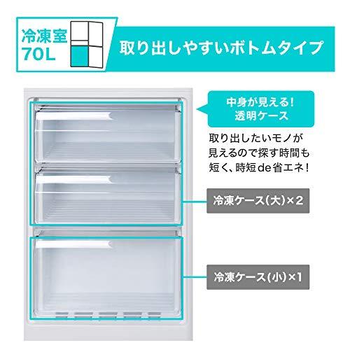 maxzen(マクスゼン)『冷蔵庫(JR230ML01GM)』