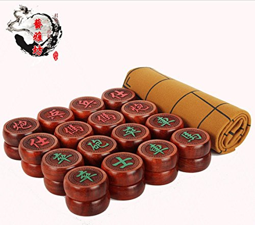 DingSheng Redwood Chinesisches Xiangqi Schach Schachspiel mit Teresa Leather Board + Holzgroße Geschenkbox aus Holz (5.8cm, Without Box)