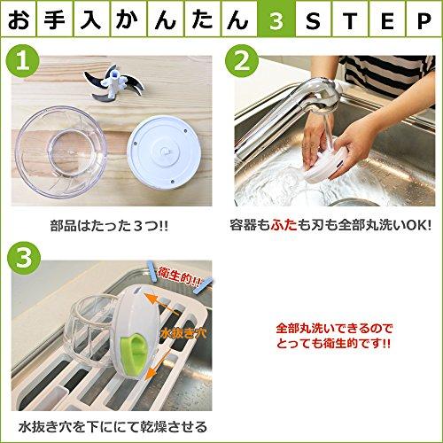 K&Aみじん切り器ふたも洗えるぶんぶんチョッパー5900ml混ぜ器保存蓋付きBBC-21ホワイト