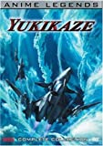 Yukikaze [USA] [DVD]