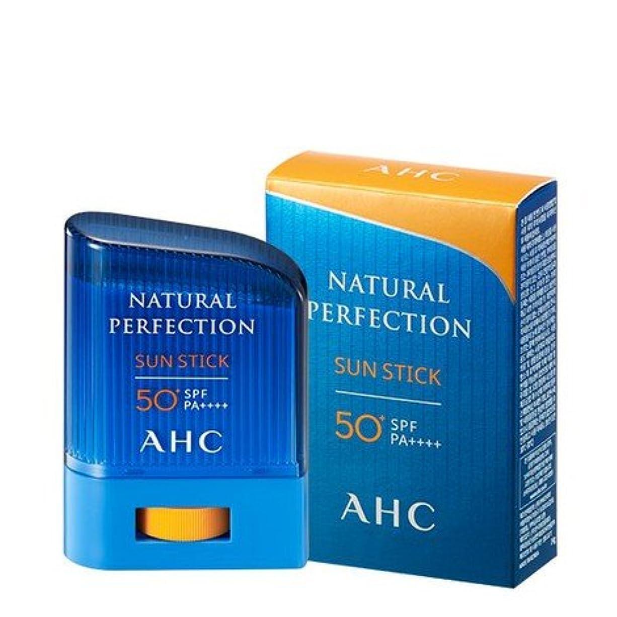 ピンク高度なアート[Renewal 最新] AHCナチュラルパーフェクション線スティック / AHC NATURAL PERFECTION SUN STICK [SPF 50+ / PA ++++] [並行輸入品] (22g)